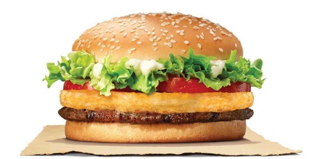 Παραδοσιακό χαλλούμι ΑΛΑΜΠΡΑ: Διεθνής αναγνώριση της υψηλής ποιότητας του και από τα Burger King - Κεντρική Εικόνα