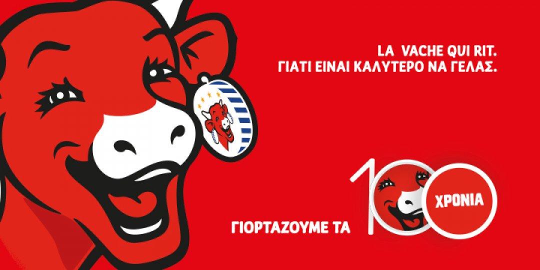 100 χρόνια La Vache Qui Rit ® – 100 χρόνια γεμάτα γέλιο - Κεντρική Εικόνα