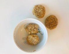 Μπισκότα με μέλι και φιστικοβούτυρο - Images