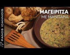 Μαγειρίτσα με μανιτάρια - Images